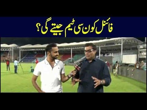 11th Hour | Waseem Badami | ARYNews | 7 March 2019