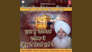Hukum Noo Pehchan Waleya Te Guru Di Kitni Khushi Hai (Live Recording On 31.12.10 At Gurudwara...