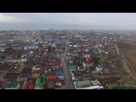 Анапа: Витязево Почти полный пролёт