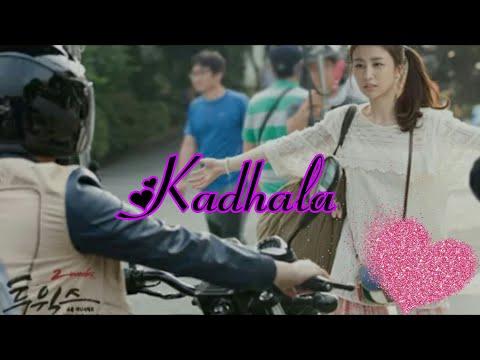 Kadhala Tamil Album Song | Korean Tamil Mix | 2018