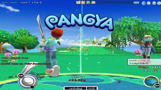 Pangya TH - Blue Lagoon -40 Superplay by ผิงผิง
