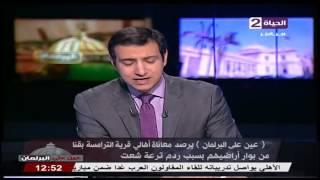على الدولة أن تتدخل.. عبد السلام الضبع: ملوحة الأراضى الزراعية بقنا مشكلة كبيرة