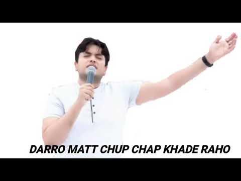 Daro Mat Chup Chap Khade Rho