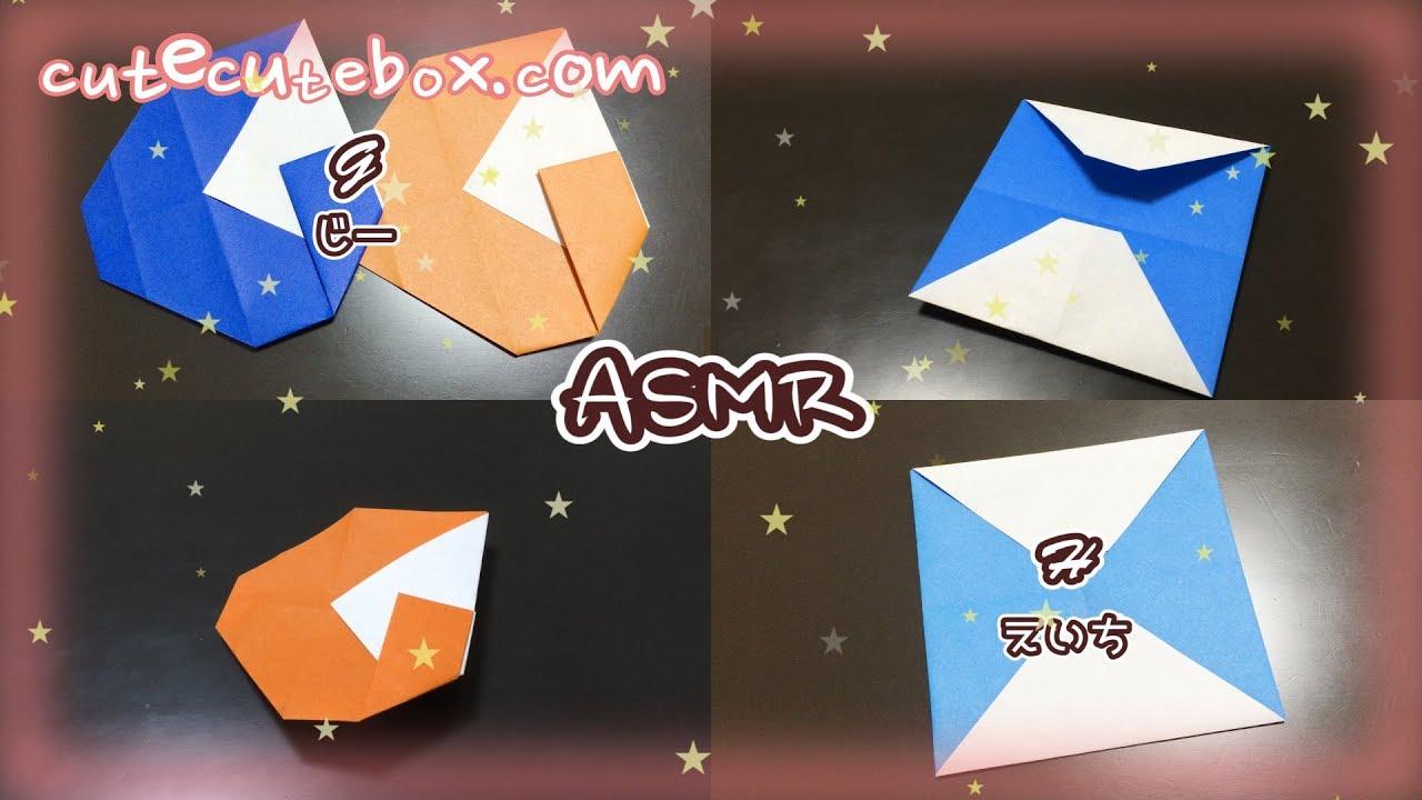 Screen (Origami) - Acoufelt | 720x1280