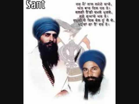 Sant Jarnail Singh Ji Khalsa Bhindrawale views on maas