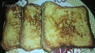 Easy & tasty quick breakfast recipe , classic French toast