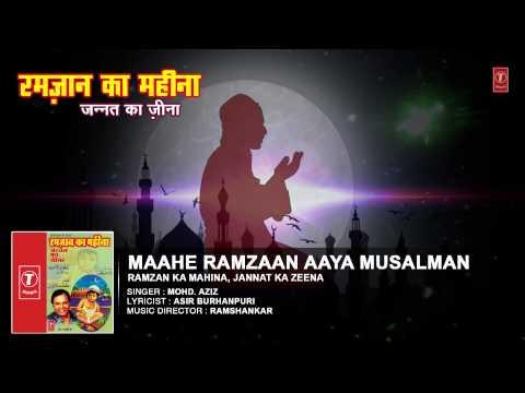 Maahe Ramzan Aaya Full Audio Song || Mohd. Aziz || T-Series Islamic Music