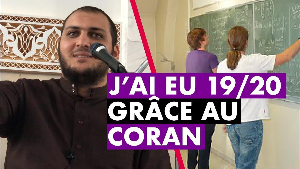 J'AI EU 19/20 GRÂCE AU CORAN - IMAM BOUSSENNA