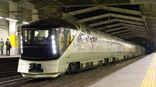 JR東 / E001形 TRAIN SUITE 四季島 9016M・「東日本の旬」コース(早春の2泊3日)