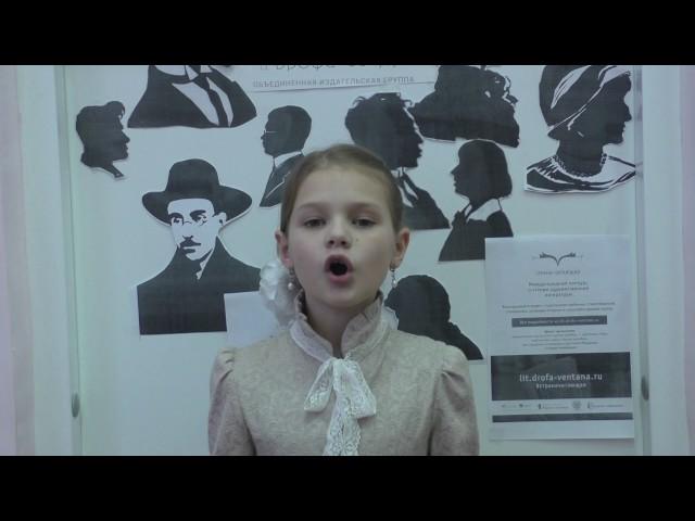 Изображение предпросмотра прочтения – ВикторияРешетникова читает произведение «Два великана» М.Ю.Лермонтова