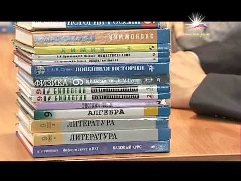 Канал Paradise TV (Russia) - смотреть онлайн