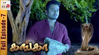 ganga tamil serial   episode 7   9th january 2017   ganga full episode   piyali   home movie makers