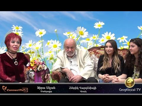 GEOPOLITICAL TV - Ծիր Կաթին (Tsir Katin) #08