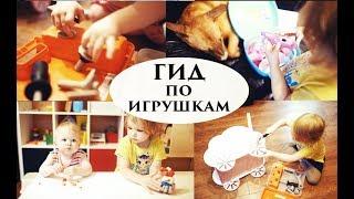 видео Развивающие игрушки для детей 2-5 лет – лучшие развивающие игрушки