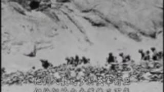 Repeat youtube video 1904 英国人民解放军 进驻西藏 〖探索.发现〗