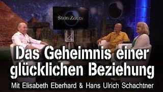 Das Geheimnis einer glücklichen Beziehung - Elisabeth Eberhard & Hans U. Schachtner bei SteinZeit