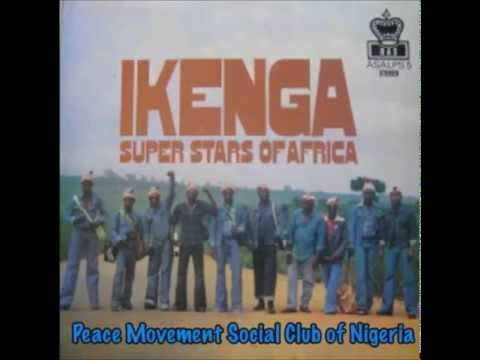 Ikenga Super Stars of Africa - Shakara School Girl