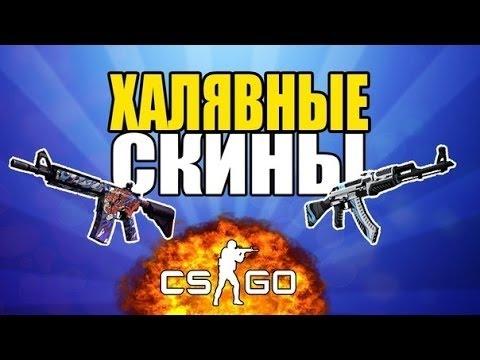 Видео Ставки казино рулетка