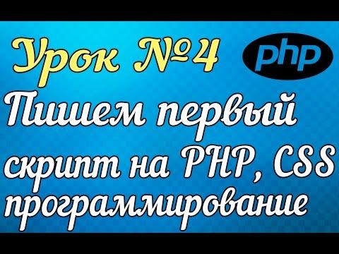 скрипт знакомств на php скачать