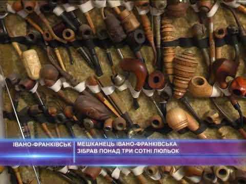 Мешканець Івано-Франківська зібрав понад три сотні люльок