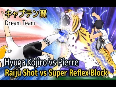 Captain Tsubasa Dream Team - Raiju Shot vs Super Reflex Block