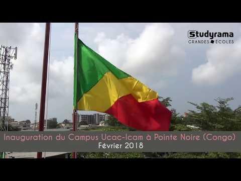 Inauguration du campus Congolais de l'Ucac-Icam à Pointe- Noire