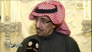 تصريح الأمير مشعل بن سعود بعد إجتماع أعضاء شرف نادي النصر