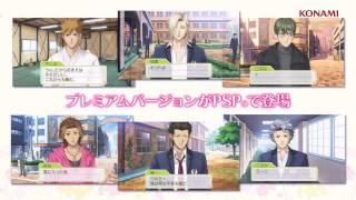 ときめきメモリアル Girl's Side Premium ~3rd Story~」(PSP)2012年3月15日発売! 公式サイトはこちら http://www.konami.jp/gs/game/Girls_Side/3rd_Story_psp/