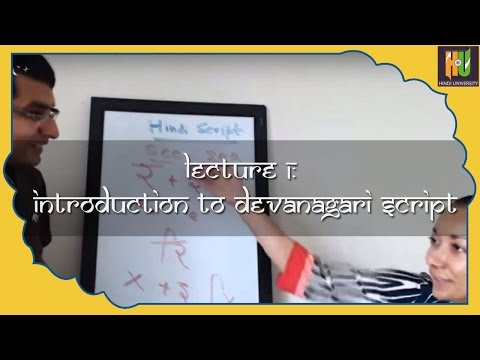 Lecture 1: Introduction to Devanagari Script