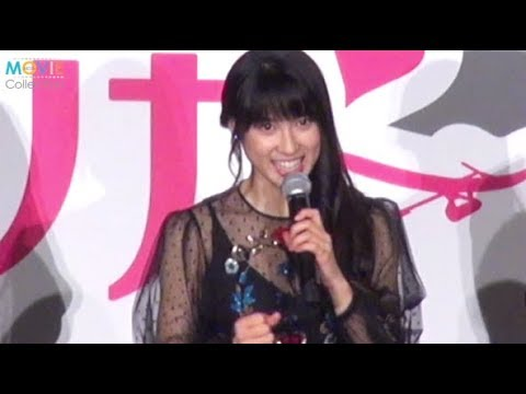 土屋太鳳、シースルーのセクシー衣装で主演作映画『トリガール!』に登壇