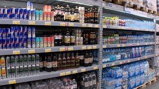 Энергия в долг: почему в Краснодаре до сих пор продают слабоалкогольные энергетики