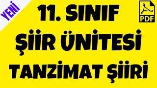 11.Sınıf Türk Dili ve Edebiyatı Şiir Ünitesi-1 (Tanzimat Dönemi Şiiri)