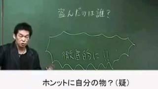 東進CM アフレコ2 「浪人イミフハイスクール」 thumbnail