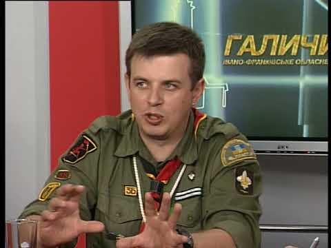 Актуальне інтерв'ю. С. Андрійчук Ю. Лучин. Пласт в Україні