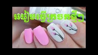 New Cute Nail Art 2017