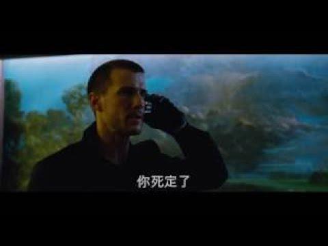 【神隱任務2: 永不回頭】HD高畫質中文電影預告