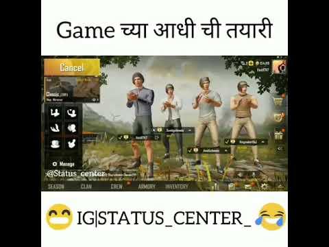 WTF pubg Ganpati Arti