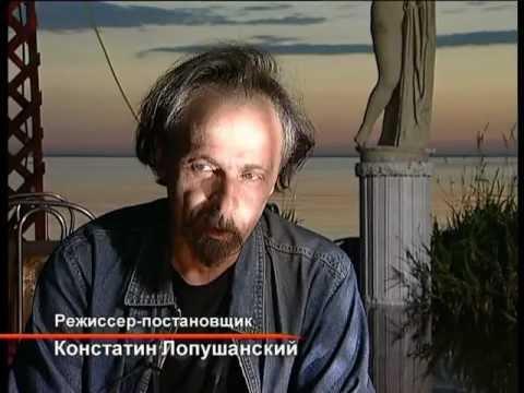 ГАДКИЕ ЛЕБЕДИ - фильм о фильме Часть I