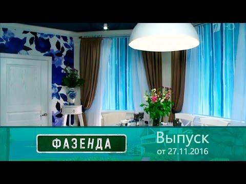 """Камин Dimplex Brookline Black в новом выпуске телепроекта """"Фазенда"""""""