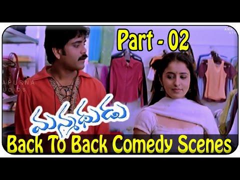 Manmadhudu Movie || Nagarjuna & Anshu Back To Back Comedy Scenes || Part 02