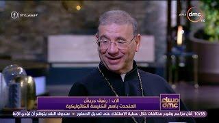 مساء dmc - المتحدث باسم الكنيسة الكاثوليكية: كنت أدرس الدين المسيحي مع زميلي مدرس الدين الإسلامي