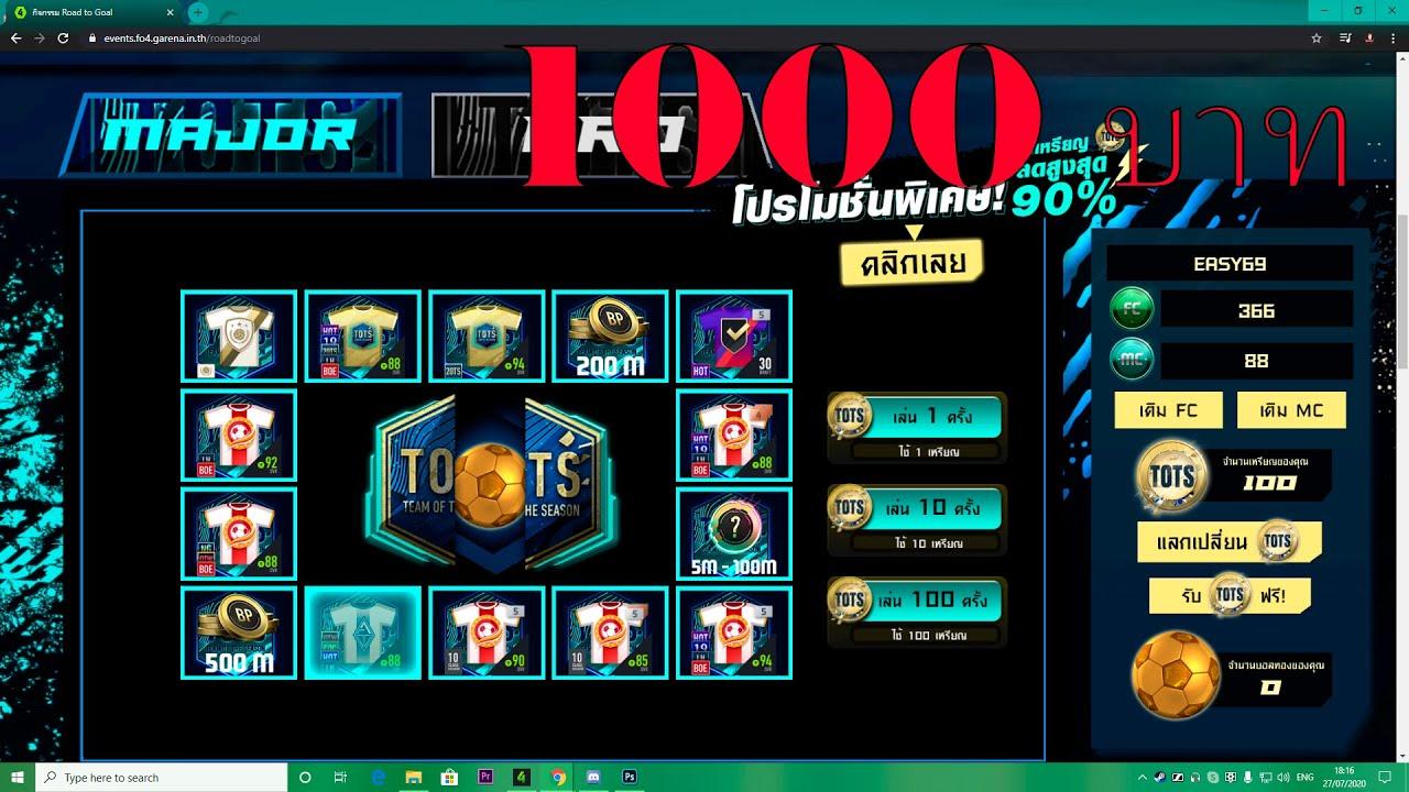 Free bet bingo