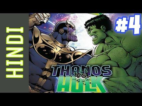 THANOS vs HULK | Marvel Comics in Hindi | Episode 04 | BlueIceBear