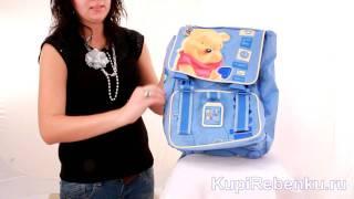 Winnie the Pooh. Рюкзак (77727), голубой