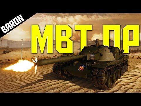 Main Battle Tanks are OP!!! - Armored Warfare w DevilDog & Slickbee
