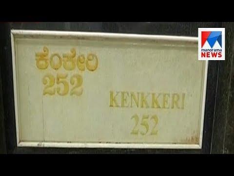 Raids at Karnataka Minister's home who hosts Gujarat Cong MLAs at resort | Manorama News
