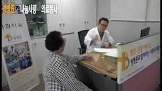 노원구 한국봉사회 북부종합사회복지…