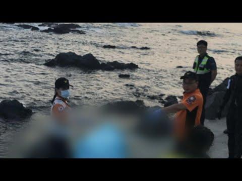 [사건사고] 제주 바다서 40대 여성 시신 발견…경찰 수사 착수 外 / 연합뉴스TV (YonhapnewsTV)