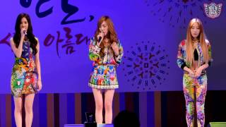 snsd tts only u cool fm lee sora live