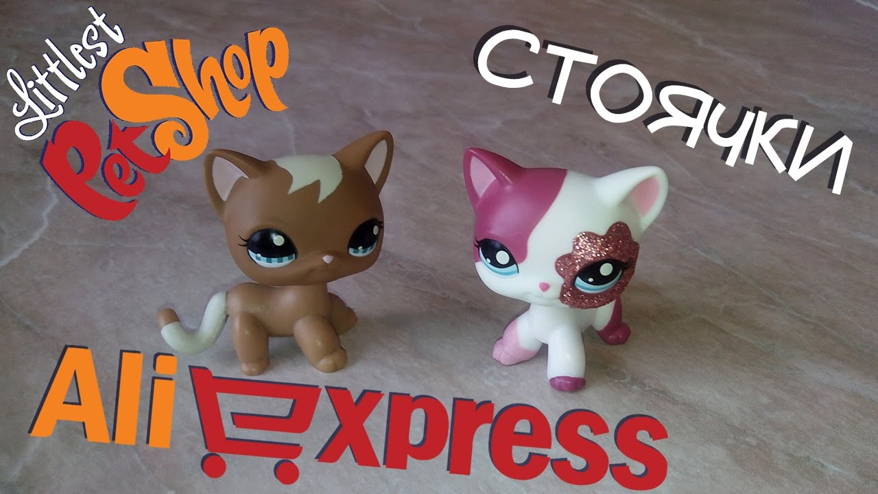 Results 1 48 of 87372. Shop ebay for great deals on littlest pet shop toys. Buy 2 or more lots and you will receive different pets and accessories!. Littlest pet shop lot 5 random pcs (2 kitten cats + 3 accessories) surprise gift.